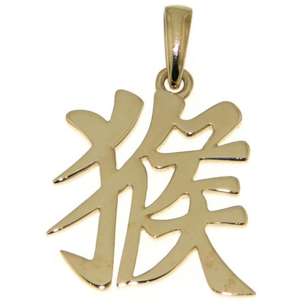 Anhänger Affe Chinesisches Tierkreiszeichen Sternzeichen massiv echt Gold