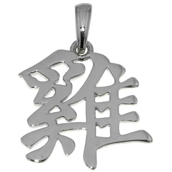 Anhänger Hahn Chinesisches Tierkreiszeichen Sternzeichen massiv echt Silber