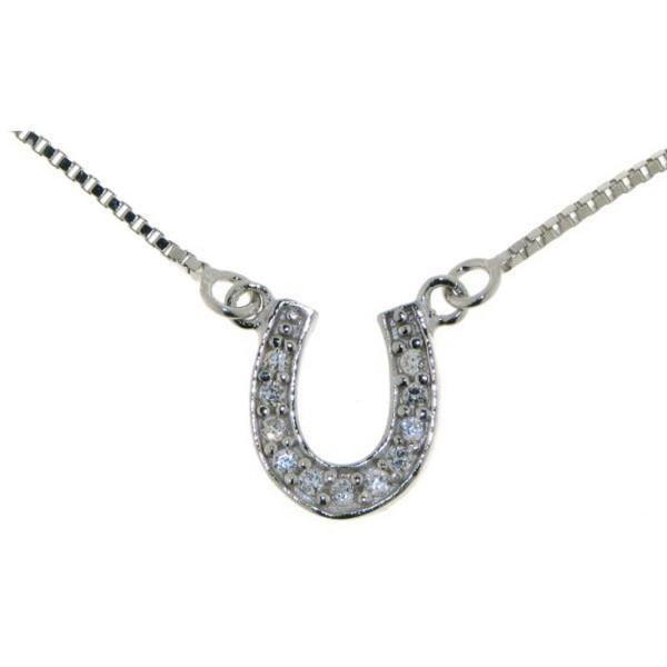Collier kleines Hufeisen echt Silber mit Zirkoniapavee - Sonderpreis