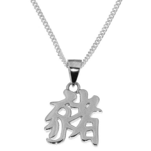 Anhänger Schwein Chinesisches Tierkreiszeichen echt Silber mit Kette Sternzeichen
