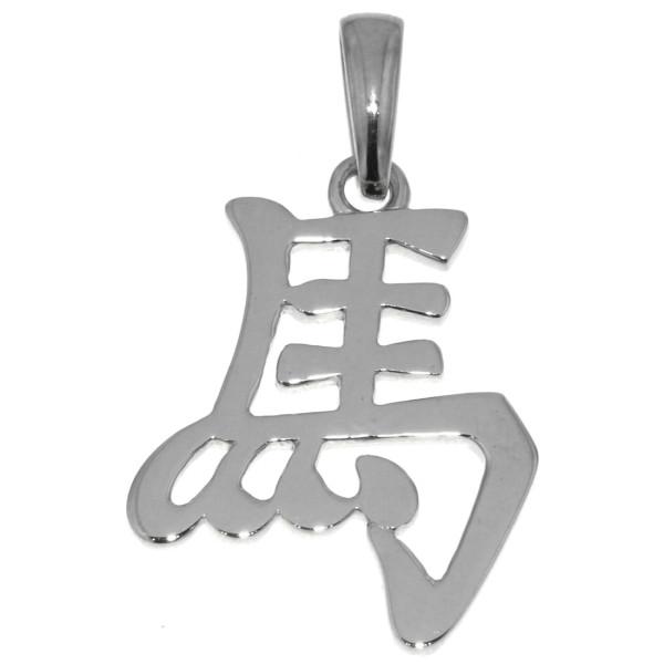 Anhänger Pferd Chinesisches Tierkreiszeichen Sternzeichen massiv echt Silber