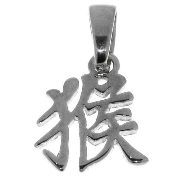 Anhänger Affe - Chinesisches Tierkreiszeichen Sternzeichen echt Silber