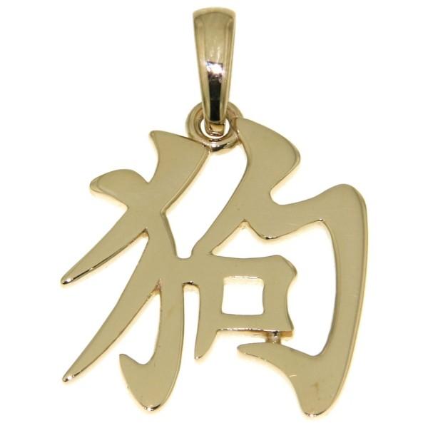 Anhänger Hund Chinesisches Tierkreiszeichen Sternzeichen massiv echt Gold