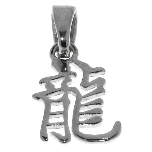 Anhänger Drache - Chinesisches Tierkreiszeichen Sternzeichen echt Silber