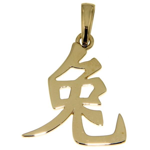 Anhänger Hase Chinesisches Tierkreiszeichen Sternzeichen massiv echt Gold