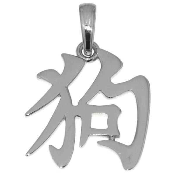 Anhänger Hund Chinesisches Tierkreiszeichen Sternzeichen massiv echt Silber