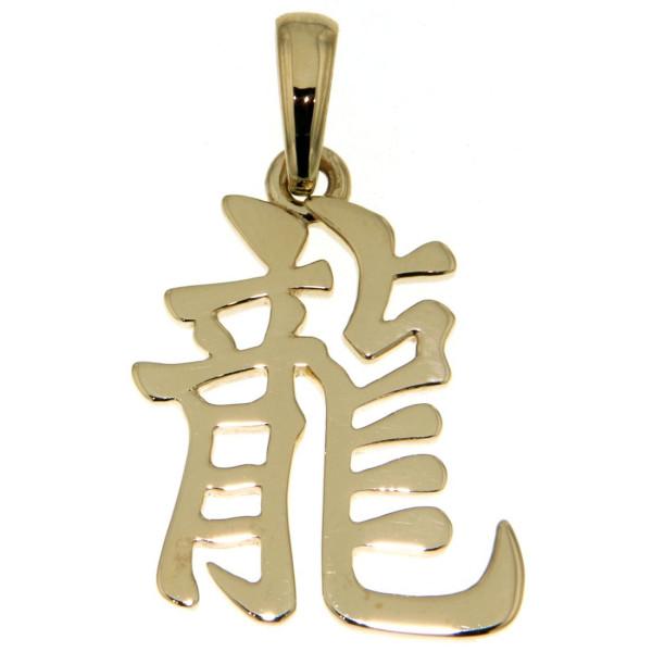 Anhänger Drache Chinesisches Tierkreiszeichen Sternzeichen massiv echt Gold