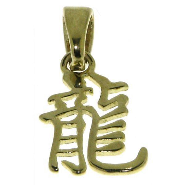 Anhänger Drache - Chinesisches Tierkreiszeichen Sternzeichen